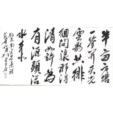 著名书画家林贵春先生为泰佳题字