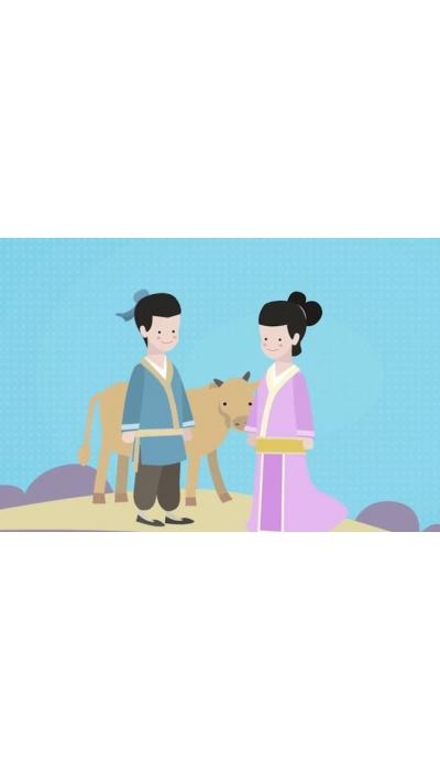 泰佳文化传媒——玛丽斯特普性教育动画第十集婚姻与爱情