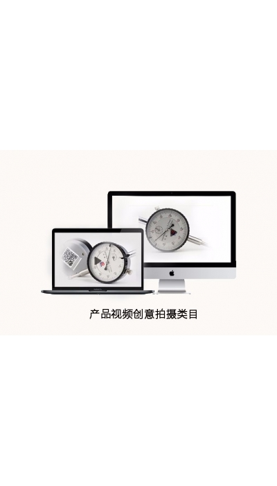 泰佳文化传媒——工量刃具类创意短视频拍摄